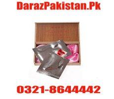 Artifical Hymen Kit in Pakistan