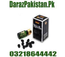 Black Gorilla Pills in Pakistan