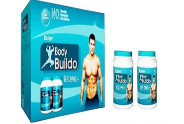 Body Buildo in Pakistan
