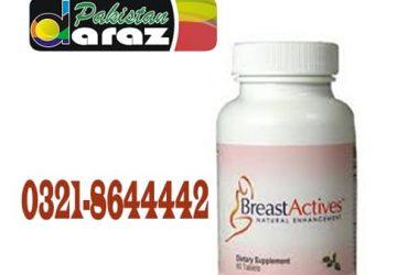 Breast Active Pills in Pakistan