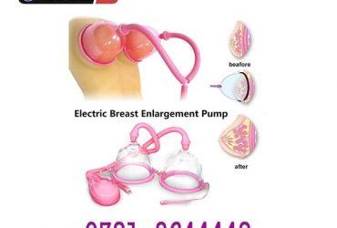 Breast Enlargment Pump in Pakistan