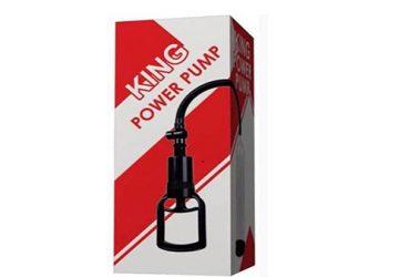King Power Pump in Pakistan