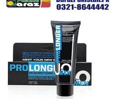 Pro Longer Cream in Pakistan